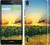 """Чехол на Huawei Ascend P7 Украина """"1601c-49"""""""