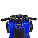 Дитячий електромобіль Квадроцикл M 4137 EL-4 на гумових колесах, Шкіряне сидіння, синій, фото 4