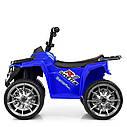 Дитячий електромобіль Квадроцикл M 4137 EL-4 на гумових колесах, Шкіряне сидіння, синій, фото 3