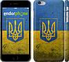 "Чехол на iPhone 6 Plus Флаг и герб Украины 2 ""378c-48"""