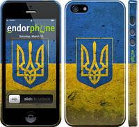 "Чехол на iPhone 5 Флаг и герб Украины 2 ""378c-18"""