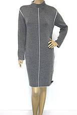 зимове плаття Binka, фото 3
