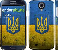 "Чехол на Samsung Galaxy S4 i9500 Флаг и герб Украины 2 ""378c-13"""
