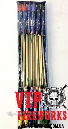 """Набор ракет """"Зоряна Подорож"""" Р15-12 в упаковке 12 штук, калибр 15 мм, фото 2"""