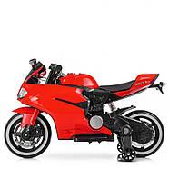 Детский электромотоцикл M 4104EL-3 Красный Гарантия качества Быстрая доставка, фото 4