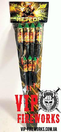 """Ракеты """"Метеор"""" Р-7 в упаковке 7 шт, фото 2"""
