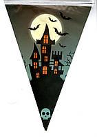 """Флажки гирлянды  на Хэллоуин  """"Чёрный замок"""""""