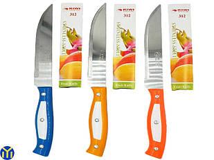 Кухонный нож Киви 26.5см