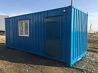 Бытовка из контейнера, фото 1