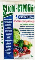 Строби 2 г (Беларусь)