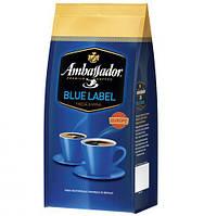 Кофе в зернах Ambassador Blue Label 1 кг.