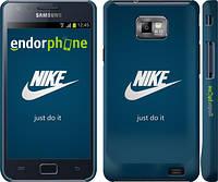 "Чехол на Samsung Galaxy S2 Plus i9105 Nike 2 ""447c-71"""