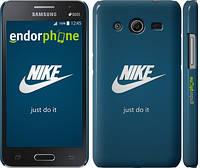"Чехол на Samsung Galaxy Core 2 G355 Nike 2 ""447c-75"""