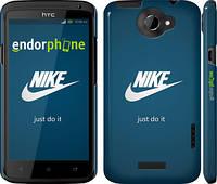 "Чехол на HTC One X+ Nike 2 ""447c-69"""