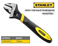 ключ разводной STANLEY MaxSteel L=150 мм М ≤ 24 мм гайковый 0-90-947