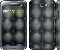 "Чехол на Samsung Galaxy Note 2 N7100 Кожаная обивка ""1104c-17"""