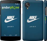 "Чехол на LG Nexus 5 Nike 2 ""447c-57"""