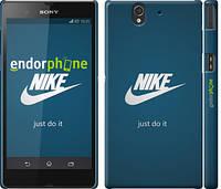 "Чехол на Sony Xperia Z C6602 Nike 2 ""447c-40"""