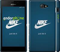 "Чехол на Sony Xperia M2 dual D2302 Nike 2 ""447c-61"""