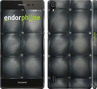 """Чехол на Huawei Ascend P7 Кожаная обивка """"1104c-49"""""""
