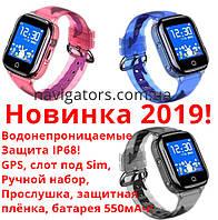 Детские водонепроницаемые часы Smart Baby Watch DF1, фото 1