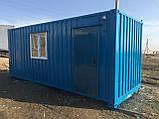 Житловий Вагончик з контейнера, фото 2
