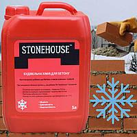 Противоморозні пластифікатори  для бетону Stone House. Вітчизняне може бути якісним !
