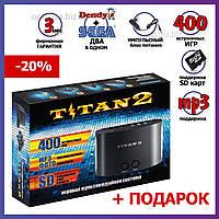 Игровая приставка Titan2 Денди+Сега 8 и 16 бит  Титан2 + 400 лучших игр