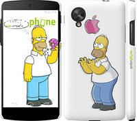 """Чехол на LG Nexus 5 Симпсоны, Гомер с яблоком """"937c-57"""""""