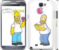 """Чехол на Samsung Galaxy Note 2 N7100 Симпсоны, Гомер с яблоком """"937c-17"""""""