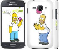 """Чехол на Samsung Galaxy Ace 3 Duos s7272 Симпсоны, Гомер с яблоком """"937c-33"""""""