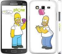 """Чехол на Samsung Galaxy Grand 2 G7102 Симпсоны, Гомер с яблоком """"937c-41"""""""