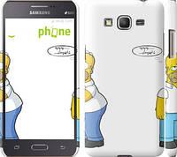 "Чехол на Samsung Galaxy Grand Prime G530H Симпсоны, Гомер с яблоком ""937c-74"""