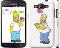 """Чехол на Samsung Galaxy Win i8552 Симпсоны, Гомер с яблоком """"937c-51"""""""