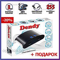 Игровая приставка Денди ИКС Dendy X 8бит 8bit  + 255 лучших игр