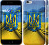 "Чехол на iPhone 6 Флаг и герб Украины 1 ""375c-45"""