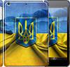 """Чехол на iPad mini Флаг и герб Украины 1 """"375c-27"""""""
