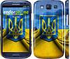 "Чехол на Samsung Galaxy S3 Duos I9300i Флаг и герб Украины 1 ""375c-50"""