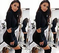 Женское осеннее облегающее платье гольф джерси черное красное бордо 42-46