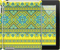 """Чехол на iPad 2/3/4 Вышиванка 41 """"1175c-25"""""""
