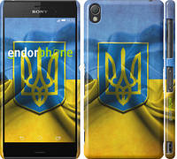 "Чехол на Sony Xperia Z3 D6603 Флаг и герб Украины 1 ""375c-58"""
