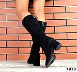 Комфортные демисезонные сапожки на каблуке кожаные черные, фото 7