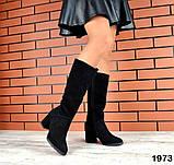 Комфортные демисезонные сапожки на каблуке кожаные черные, фото 9
