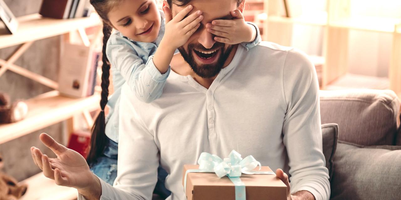 Какой подарок выбрать что бы его ценность была намного больше его цены?