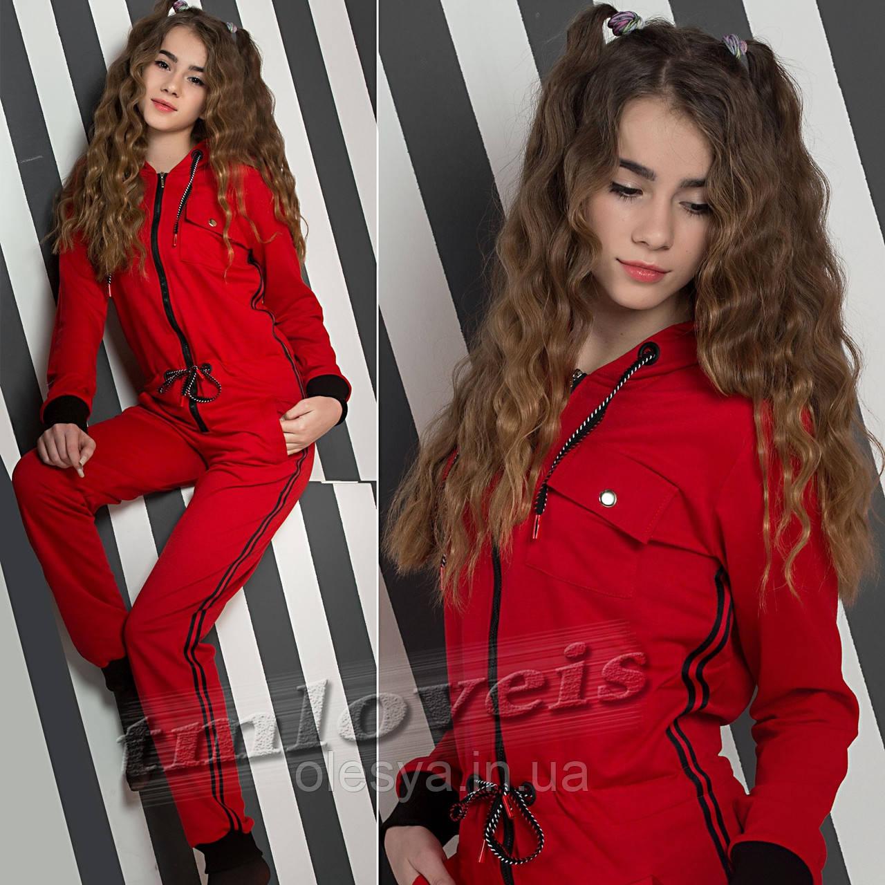 Подростковый комбинезон для девочек Glam ТМ Love is Размеры 140- 170