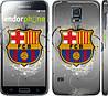 "Чехол на Samsung Galaxy S5 g900h Барселона 2 ""328c-24"""