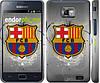 "Чехол на Samsung Galaxy S2 i9100 Барселона 2 ""328c-14"""