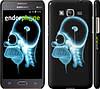 "Чехол на Samsung Galaxy Grand Prime G530H Гомер. Томография ""652c-74"""