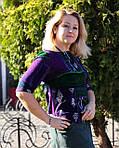 Блуза теплая вязаная лодочка фиолетовая ангора свитшот женский, фото 3