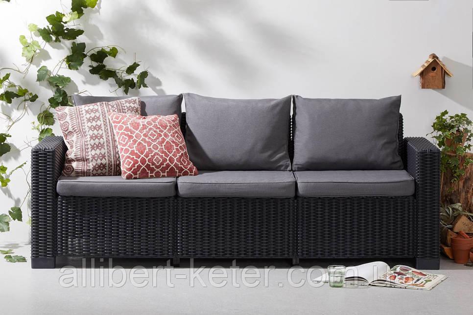 Набір садових меблів California 3-Seater Sofa Graphite ( графіт ) з штучного ротанга Allibert by Keter